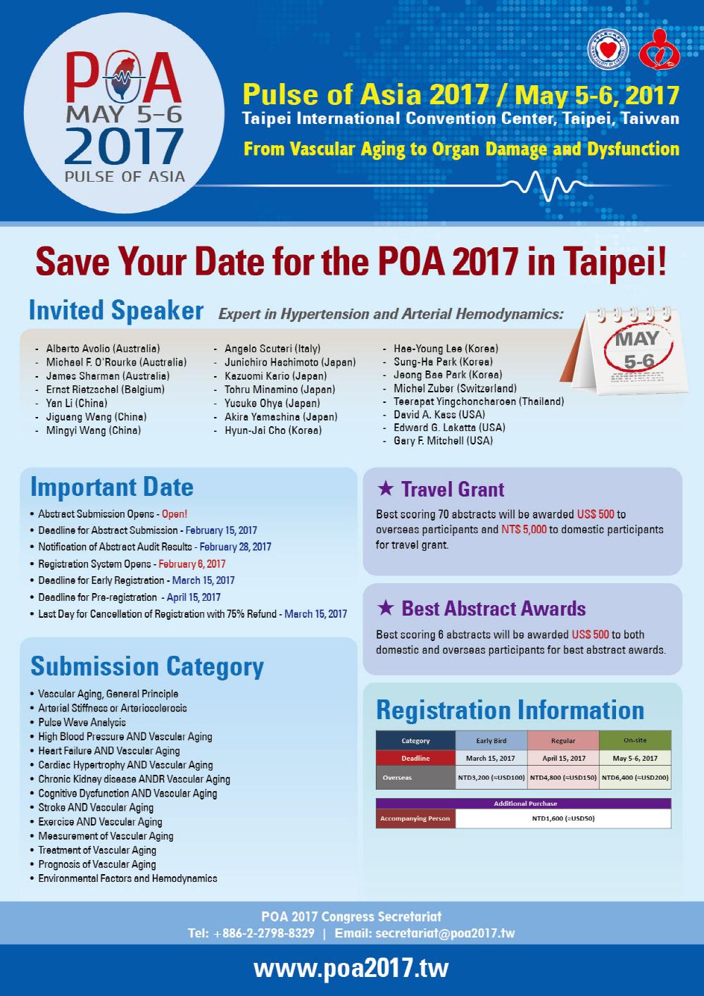 POA 2017 Promotion.jpg